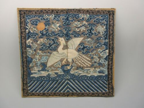 Fine quality 19th Century Chinese textile Rank badge with gold threads