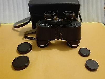 Бинокли и монокуляры Vintage Russian Binoculars