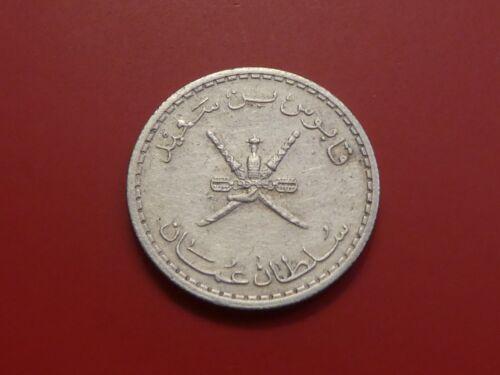 1395/1975 OMAN 25 BAISA