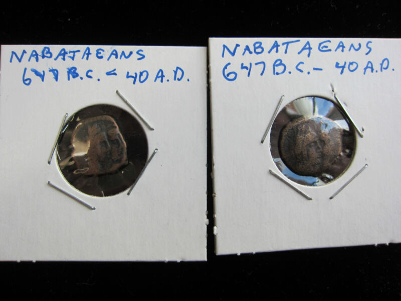 1 Coin - THE NABATAEANS -VERY ANCIENT - 647 BC-40 AD Nice Grade 2 headed coin
