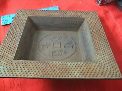 Center Iron Bowl (Chinese Cast Iron Square Bowl Old COIN Center Hobnail Rim 8.25