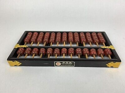 Vintage Lotus-Flower Brand Wooden Black Chinese Abacus Peoples Republic of China