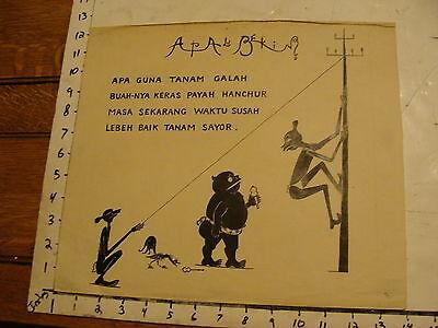 L.H. HART art: WWII era SIAM--CARTOON--climbing telephone type pole