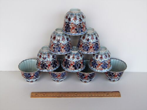 Rare Set Ten Antique Japanese Imari Porcelain Handleless Cups 18th Century