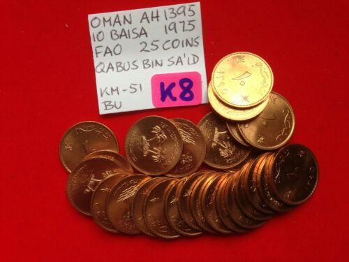 K8 Oman; Lot of 25 Coins from Mint Bag - 10 Baisa AH1395-1975 FAO  KM#51  BU