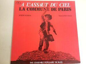 """a4 vinyl 12"""" JOSEPH KOSMA text de HENRY BASSIS A L'ASSAULT DU CIEL LA COMMUNE DE - Italia - a4 vinyl 12"""" JOSEPH KOSMA text de HENRY BASSIS A L'ASSAULT DU CIEL LA COMMUNE DE - Italia"""