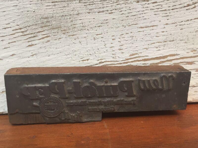 Vintage Purol-Pep Pure Oil Co. Large Printers Block Ink Letterpress - Metal/Wood