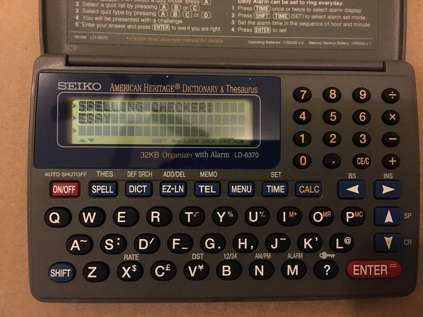 SEIKO American Heritage Dictionary & Thesaurus 32KB Organizer w/ Alarm LD-6370