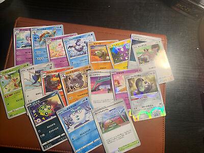 Pokemon TCG Japanese Shiny Star V s4a - Reverse Holo Lot - 18 Total