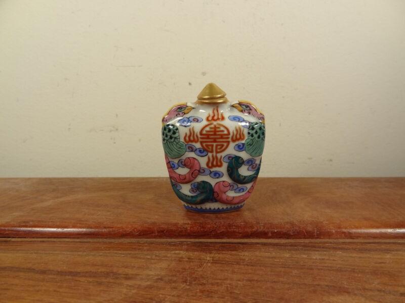 Old Porcelain Snuff Bottle - Phoenix