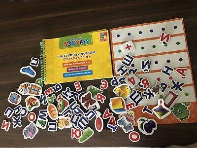 Magnet Russian Alphabet Set Of Letters Dino - VLADI TOYS
