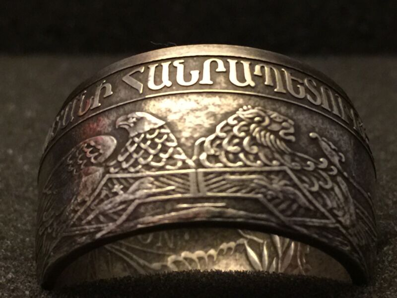 24K Pure Silver Coin Ring | Armenian 500 Dram | Sizes 5-15