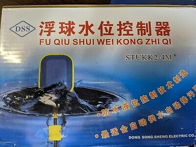 Water Or Liquid Level Float Switch Sensor Sump Fluid Tank Nonc Controller
