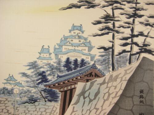 JAPANESE WOODBLOCK PRINT:  HIMEJI CASTLE IN SUMMER BY TOMIKICHIRRO TOKURIKI