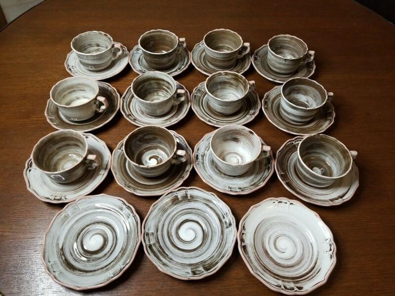 santa anita ware vreni pink apple pattern 12 cups and saucers. Plus 3 saucers.