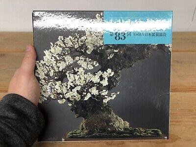 #83 Album Kokufu Ten Bonsai Tree Book. Best Bonsai Show In The World!