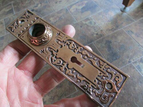 ANTIQUE DOOR HARDWARE: RUSSELL & ERWIN SOLID BRONZE BACK PLATE (1) 1880