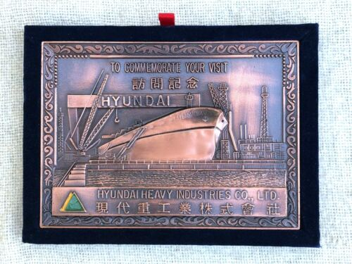 "Collectible Plaque of Famous Hyundai ""Atlantic Baron"" Oil Tanker in Velvet Box"