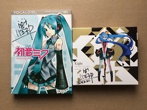 Vocaloid 2 Software and CD Autographed
