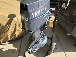 Yamaha outboard 30 HP, 2 Stroke, NEW JET LEG—only 1 hour on it