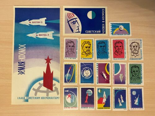 USSR Soviet Russian Matchbox Labels Set Space Dog Laika Gagarin Sputnik