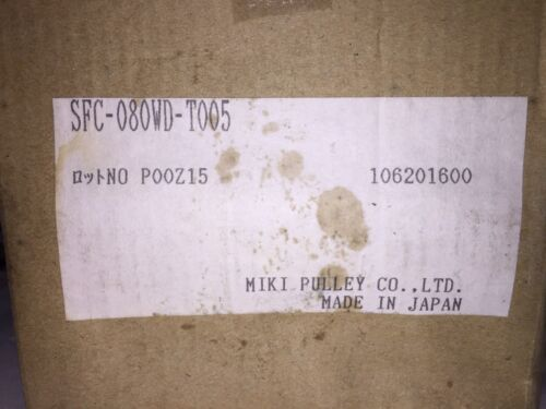 NEW MIKI PULLEY CO. COUPLING #SEC-080WD-T005