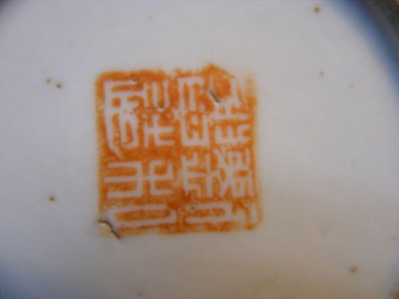 fine chinese