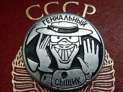 Vintage Genius Brilliant Detective Russian Pin Badge Buttons Police Hero Metal