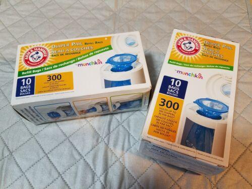 Munchkin Arm & Hammer Diaper Pail 10 Refill Bags Holds 300 D
