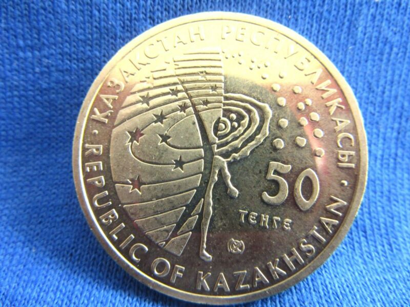 2012 KAZAKHSTAN-50 TENGE-COMMEMORATIVE SPACE STATION MIR- COIN ....#12.7/201