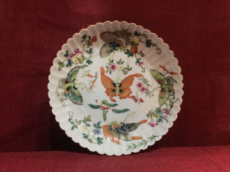 Beautiful  Antique  Chinese Pircelain Plate.