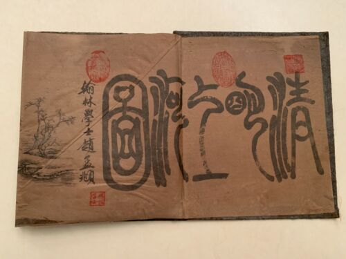 Vintage Chinese Printed Classical Landscape Album Book