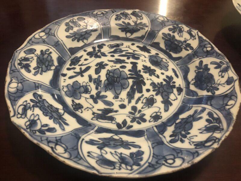 Chinese Blue White Porcelain Dish,Kangxi Period