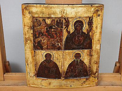 IKONE ANTIK RUSSLAND 4-FELDER JESUS GEBURT MUTTER DES ZEICHENS old antique icon
