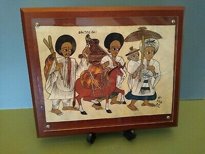 Ethiopian Painting On Vellum Of People Taking Goods To Market. Mounted on plaque