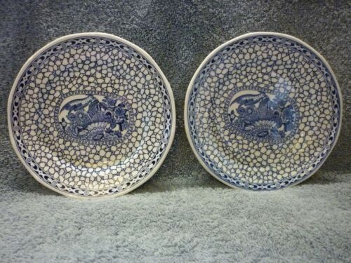 Adams Chinese Bird Bread And Butter Plates Set Of 2
