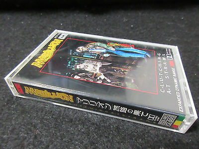Marillion Clutching at Straws Japan Cassette Tape PROG Fish