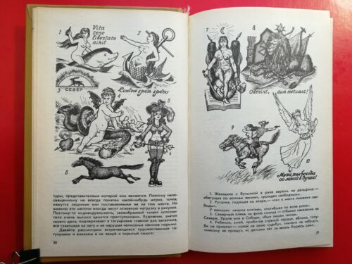 Russian Book Art Criminal Tattoo Prisoners Prison Soviet Police Hardcover 1992