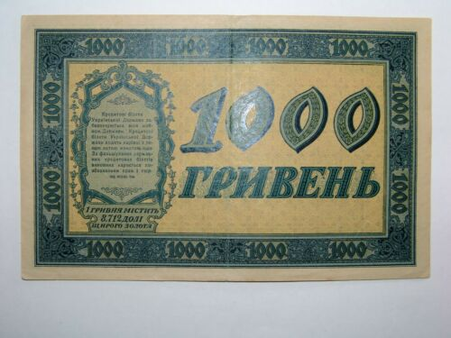 Ukraine 1000 Hryven 1918  Banknote