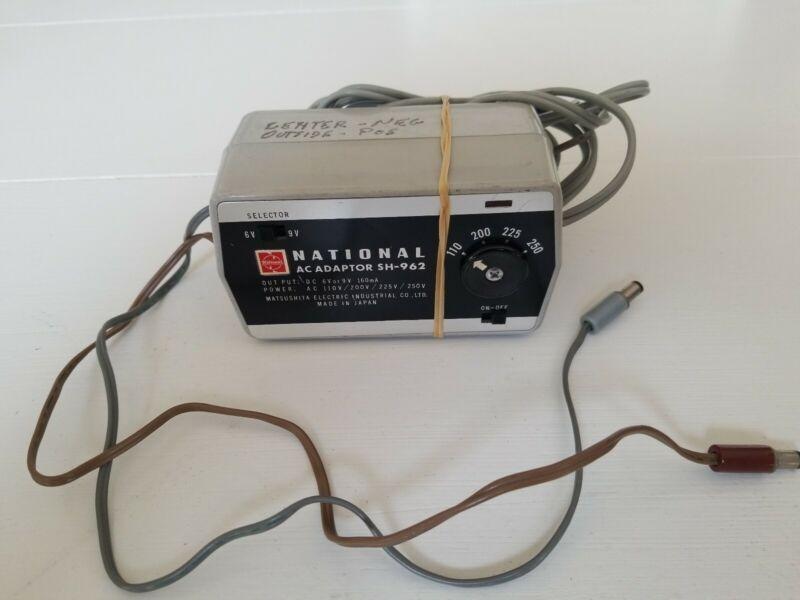 National Vintage AC Adaptor SH-962 Japan
