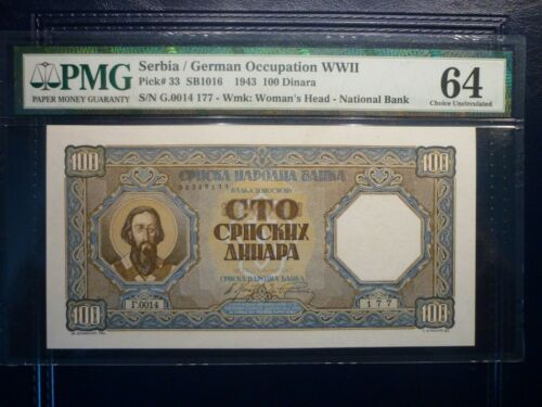 SERBIA 100 DINARA 1943 PMG 64