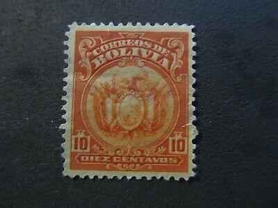 BOLIVIA - LIQUIDATION STOCK -  EXCELLENT OLD STAMP - 3375/21