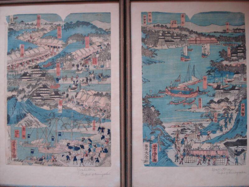 Vintage Utagawa Yoshitora (1836-1880), Japanese Woodblock Art Framed in Glass