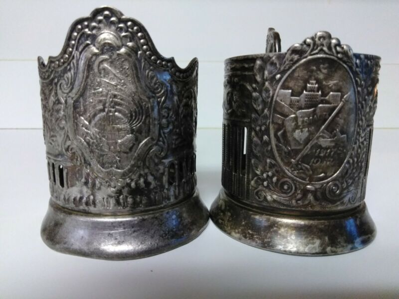 2 Vintage Tea Cup Glass Holders 1917-1957 Melchior Russia USSR and Space Rocket