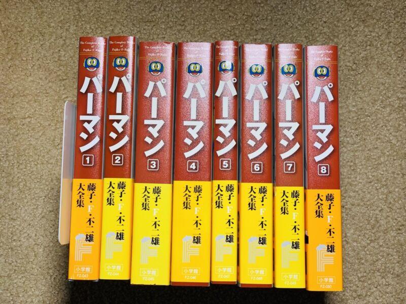 Fujiko Fujio Perman Complete Works Vol 1-8