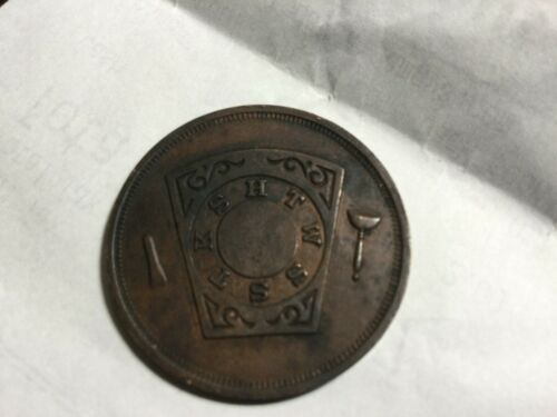 MASONIC COIN, 1906, VIRGINIA,  JEWEL CHAPTER  NO. 49, R A M