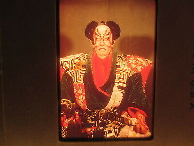 35mm SLIDE Lot of 16 JAPANESE JAPAN Culture Costume Tradition MAN WOMAN Interior