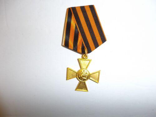 b5624 WW 1 Imperial Russian Cross of Saint George 2 class gold Czar IR1D