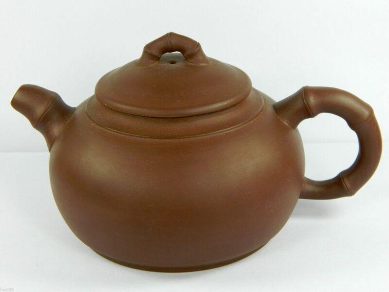 Chinese Yixing Zisha Pottery Teapot Tea Pot,Bamboo Design,Purple Red,380 CC
