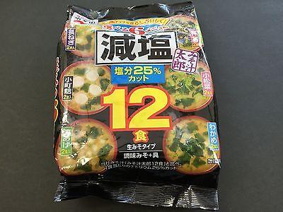 Nagatanien Miso Instant MisoSoup Miso Soup Healthy Salt Reduced 12pcs Japan